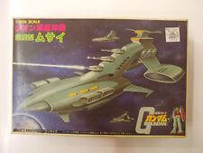 Gundam 0079 Best Mega Collection 1/1200 Musai Cruiser Model Kit Bandai Japan