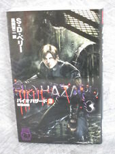 BIOHAZARD 3 City of the Dead Novel Resident Evil S.D. PERRY Book Japan *