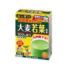 Nihon Yakken THE GOLDEN AOJIRU 100% Japan Grown Young Barley Leaves 3g x 22