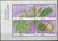 Papua New Guinea 2020 - Breadfruit (Artocarpus altilis) (2020) - M/S MNH **
