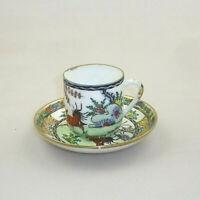 Antique Japanese Porcelain Demitasse Hongxian Mark