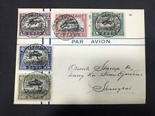 China 1931 Shanghai Airmail Cover with 2nd Peking Print Set 5 Fine