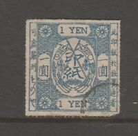 Japan fiscal revenue stamp 10-7-20