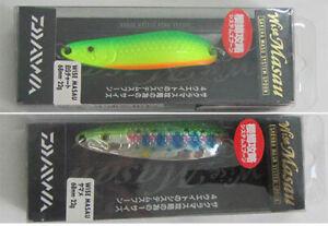 DAIWA WISE MASAU 22g Salmon spoon / 2 colors