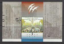 ISRAEL #1027  MNH  FRENCH REVOLUTION, 200TH ANNIVERSARY, 1789  Souvenir Sheet