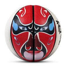 "Kuangmi basketball�facial pattern of Beijing Opera】Size 7(29.5"") ball"