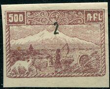 1923 - ARMENIA - 2(K) ON 500r BROWN-PURPLE, IMPERF, MNG