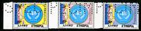 Ethiopia Stamps # 1238-40 XF OG NH Specimen Set