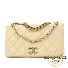 Chanel Paris Bombay matelasse chain shoulder bag beige A67129 Free Shipping