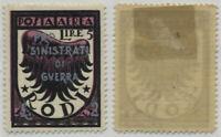 COLONIE EGEO OCCUPAZIONE TEDESCA 1944 POSTA AEREA 5L + 2L SASS 59 MH *