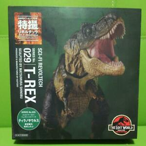 SciFi Revoltech No.029 T-REX Figure The Lost World Jurassic Park Kaiyodo