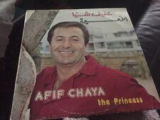 Arabic LP Disques عفيف شيا الأميره Afif Chaya la princesse