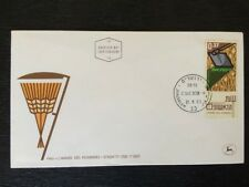 Israel 1963 Old Rare Cover Postage Stamps Year of the Pioneers