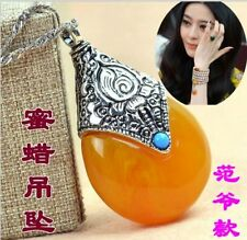 Chinese Miao silver ornaments & beeswax combine exquisite pendant