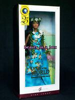 PRINCESS of the PACIFIC ISLANDS Dolls of World Barbie Hawaiian Hawaii EXC BOX