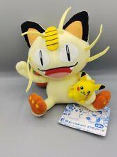 Pokemon Center 2012 Meowth with Pikachu Mini Pokedoll Plush Toy Japan - Tags