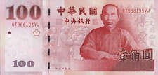 Taiwan, Rep. China 100 Yüan 2011 Pick 1998 (1) Gedenkbanknote