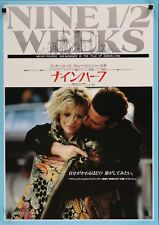 9 NINE 1/2 WEEKS Japanese B2 movie poster B MICKEY ROURKE KIM BASINGER RARE