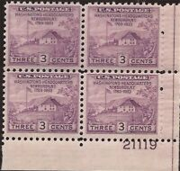 US Stamp - 1933 Proclamation of Peace Plate Block of 4 Stamps NH #727