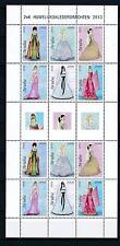 [ARV669] Aruba 2013 Wedding Dresses Miniature Sheet with labels MNH