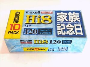 【NEW SEALED x 10】Maxell Hi8 MP120 家族記念日 Video Cassette Tape Made in JAPAN 0595