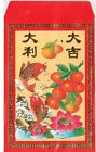 "120 PCS Chinese Classic Red Envelopes-Ship -San Francisco Measured: 4.25"" x 3.5"""