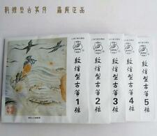1 Set Dunhuang Chinese Guzheng String GU ZHENG STRINGS(#1—#5)GZS001