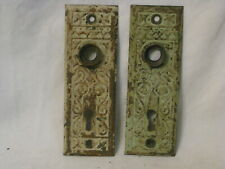 antique back door plates skeleton key type eschutcheon keyhole cover pair plate