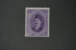 Egypt #102 1923 VF mint LH stamp 2017 cv$45.00 (k302)