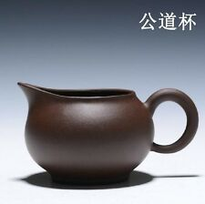 YiXing Purple Clay Pottery Cha Hai * Tea Serving Pitcher Handmade Ware 220ml