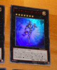 YU-GI-OH JAPANESE ULTRA RARE HOLO CARD CARTE  VE06-JP005 Number 7: Lucky St MINT