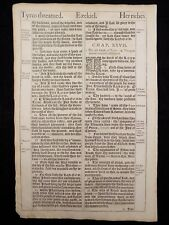 1611 KING JAMES BIBLE LEAF PAGE * BOOK OF EZEKIEL 25:5-27:11 * TYRUS' RICHES* VG