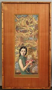 Antique CYRUS L BALDRIDGE Watercolor Painting, Chinese Mother & Child w/ Dragons
