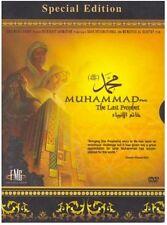 Muhammad (PBUH) - The Last Prophet  DVD Islamic Muslim Children Best Gift Ideas