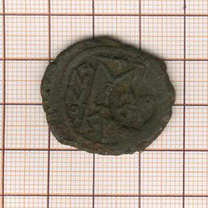 Bronzo Bizantina Con Controsoffitto Circolare, A Identificare
