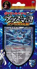 Japanese Pokemon Black & White BW7 TEAM PLASMA DECK NEW SEALED!