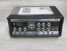 1979 Roland Space Echo Chamber RE-201- New 'Old Stock'!!!