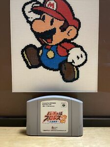 Virtual Pro Wrestling 2 For The N64 Japanese Import With American Backplate
