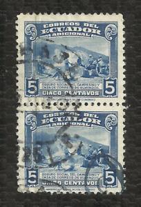 ECUADOR - 1943 - PEASANT SOCIAL SECURITY - GUAYAQUIL POST OFFICE - 5 CENTAVOS