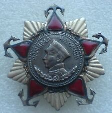 WW2 USSR Soviet Russian Military Collection Order of Nakhimov 1944-91 Copy
