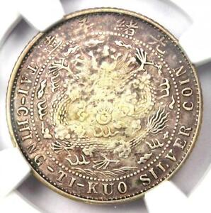 1908 China Empire Dragon 10 Cent Coin 10C LM-13 - Certified NGC XF Detail (EF)