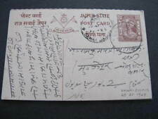 Postal Card, Stationery India Stamps