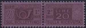 REPUBBLICA PACCHI POSTALI 1955 - 20 Lire VARIETA' n.88/IIs Cert.FERRARIO € 300
