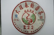 357g cake XiaGuan raw puerh tea puer green tea ChunYun Year 2011 Broken Cover