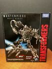Transformers Masterpiece Movie Series MPM-8 Megatron EMF7078