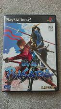 Sengoku Basara  - Sony PlayStation 2 [NTSC-J] - Complete