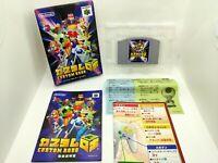 Custom Robo N64 Nintendo 64 Robot Action RPG