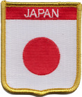 Japan Flag Shield Embroidered Patch - LAST FEW