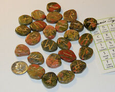 Unakite Engraved Rune Stone Set, with Runic Symbols Chart  and Cloth Bag (10545)