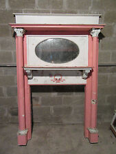 ~ Tall Antique Oak Fireplace Mantel~ 52 X 78 ~ Architectural Salvage ~
